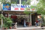 Restaurant Million close by the apartment along with many other eateries
